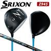 [2014 golf driver] Srixon Z945 driver ATTAS STAR 6 carbon shaft