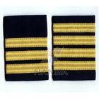 Navy Shoulder Boards | Air Force Shoulder Boards | Military Shoulder Ranks