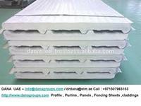 Insulated Sandwich PU Panels for Roof , wall , Ceiling , Floor in UAE , Dubai , Abu Dhabi , Sharjah , Qatar