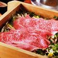 Wagyu( carne japonês) do japão