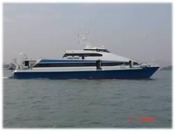 Passenger catamaran (SBS 0231)