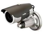 Analogue CCTV Camera