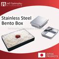 """Japonais en acier inoxydable produits """" métal boîte à lunch """" pour le riz et plat"""