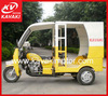 KAVAKI High Quality Three Wheel Passenger Tricycle/ Motorcycle for sale