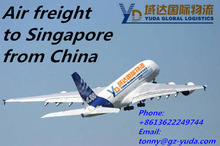 Air freight from China(Guangzhou/Shenzhen/Foshan/Shanghai/Yiwu) to Singapore ,extremely cheap price on sale
