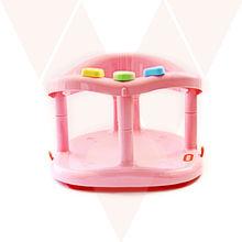 Baby vasca da bagno anello della sede nuovo in scatola da keter- rosa prezzo migliore regalo, bambino, neonato, bambino