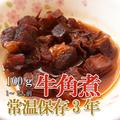 De cozido de carne cortada em cubos( alimentos retorta) 100g( 1- 2 porções)