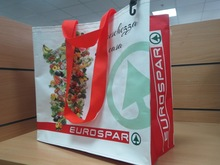 hot selling 2014 Full Color Print Promotional Non Woven Shopping Bag