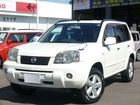 High quality second hand NISSAN car at reasonable price from Japan