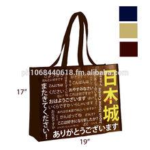 Non Woven Eco Bag, Promotional Bag, Give Away Bag