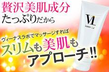 alta qualità e affidabile crema gel per ingrandire il pene a prezzi ragionevoli
