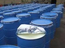 Snow White Petroleum Jelly (Petrolatum) /Vaseline for Cosmetic & Pharmacy,medical