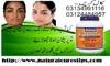 glutathione pills & body whitening pills 110 % effective in Pakistan-Call-03124484957