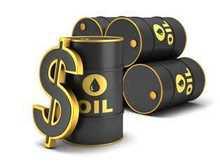 CRUDE OIL, LPFO, BCLO AGO, DPK,