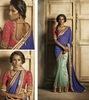 Royal combination nakkashi saree / indian party wear latest sarees / wholesale sarees surat