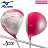 [lady's mizuno driver] MIZUNO golf 43BG72751 JPX driver carbon shaft