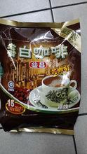 Aik Cheong White Coffee