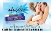Developpe Sex Delay Cream,Ointment Male External,Penis Enlargement largo Cream,in Pakistan-Call-03124484957