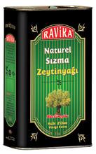 Tin Olive Oil