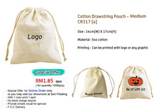Cotton Drawstring Pouch -Medium [CR317-a]