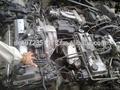 Utilizados motores de automóveis japoneses para a venda( www. Ka- automóvel. Br)