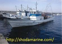 14 Ton Fishing Trawler