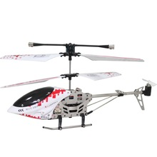 New helicopter toys plastic toy new kids toys