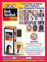 HOT 2014 !!!! ANTI HAIR LOSS LOTION, ANTI HAIR LOSS TREATMENT LOTION (KDN BIOTECH PVT LTD INDIA) www.KadyanOverseas.com