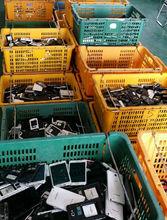 JUNK / WASTE/ SCRAP PHONES FROM KOREA