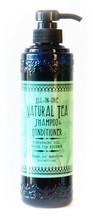 All-in-One Castile Tea Shampoo & Conditioner Green Tea