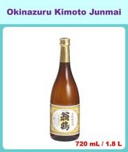 Rich Taste Japanese Sake Set , Okinazuru Export from Japan