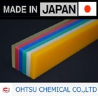Squeegee and Reliable Squeegee looking for distributor in indonesia with multiple functions made in Japan