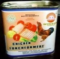 198g Canned Pork canned chicken luncheon meat,canned luncheon meat,canned meat