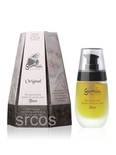 Gamila Secret Face Oil 50ml Natural with Luxury Gift Box