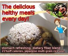 Multi grain rice as volume calorie cut diet products of japan