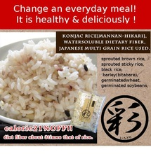 Multi grain rice Easy cooking only mix usual rice as volume calorie cut