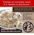 صنع في اليابان متعددةدقيق الحبوب الأرز-- كل يوم وجبة انخفاض السعرات الحرارية