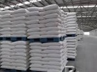 Premium Quality Long and Short Grain Rice for sale