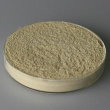 Yeast Nutrients