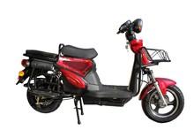 ARORA MOTORCYCLE & EBIKE
