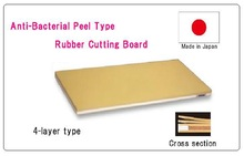 Anti-Bacterial Peel Type Rubber Wood Cutting Board made in Japan