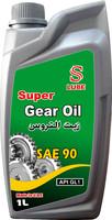 S LUBE Gear Oil