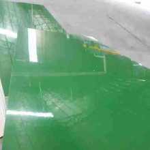Glossy PP polypropylene plastic film faced plywood plyform