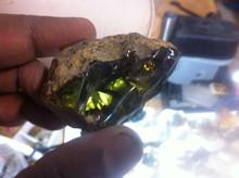 Rough Ethiopian Amber