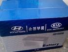 hyundai mobis used car battery rocket delkor atlas p pon