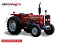 Tracteur massey ferguson mf 260( 60hp)