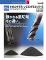 Durável e confiável de fibra de vidro ferramentas de corte para uso industrial