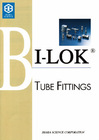 """High-precision and Reliable stainless pipe plumbing parts for industrial use is """"BI-LOK"""""""