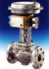 Steam control valve