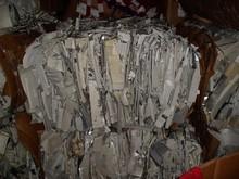 Used Computer Scrap